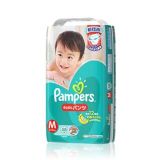 【新品 未使用】パンパース Mサイズ パンツ オムツ