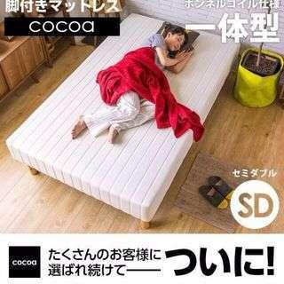 ベッド セミダブル 無料