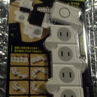 充電器の悩み解消★イージーキュービックタップ4個口★延長タップ