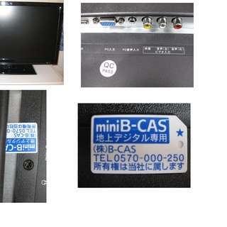 22型 デジタルフルハイビジョンLED液晶テレビを売ります。