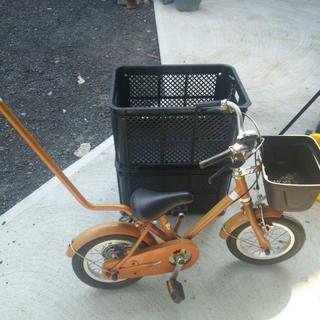 補助棒付き自転車