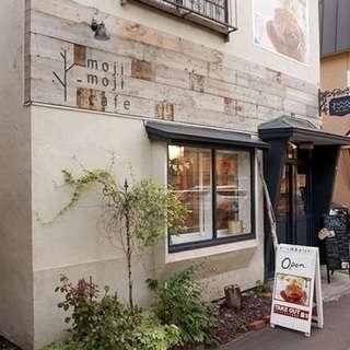 古民家を改装したおしゃれな空間★moji_moji cafe