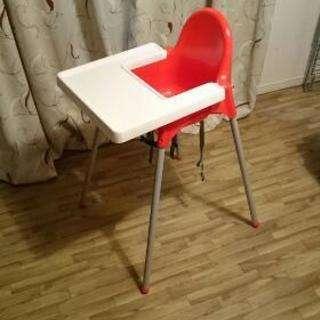 美品☆IKEA ベビーハイチェア 赤 テーブル付き