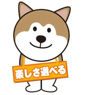 ☆★スタッフ大募集★☆