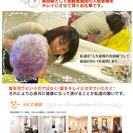 『 土日休みも勤務時間も選べて時給 1000 円~ ( 経験考慮+...