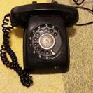 電電公社 黒電話 フレッツ光で使用できます。