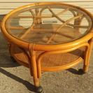 籐製円卓のセンターテーブル?コーヒーテーブル?
