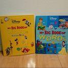 DWE☆MY BIG BOOK of WORDS セット