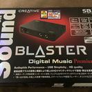 オーディオインターフェース USB Sound Blaster D...