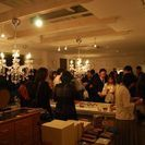 11月20日  大阪キタで VIP...