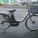 試乗車処分 ヤマハ電動自転車