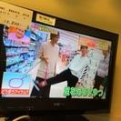 【送料無料】【2009年製】【激安】SONY テレビ KDL-19J5
