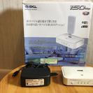 3G・LTEモバイル端末対応 小型Wi-Fiモバイルルーター