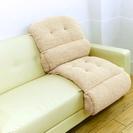 ソファに温 毛布クッション ベージュ#コジット