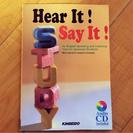 ☆新品☆CD付け 英語 教科書 本 Hear it!Say it!