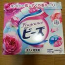 再値下げ 花の香り ニュービーズ 洗濯用洗剤
