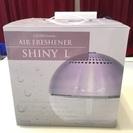 空気清浄機 Air Freshener SHINY L ピンク
