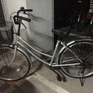 自転車 今日中