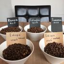 コーヒー教室 ネルドリップ体験 美味しいブレンド作り