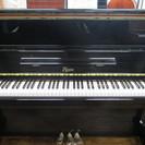 ボストン 中古アップライトピアノ