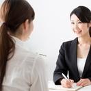 一般事務、メールでの顧客サポートのお仕事です。