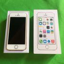 格安SIM NTT docomo iPhone5s 32GB  付...