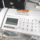 値下げしました!札幌 引き取り パナソニック FAX付き電話機 K...