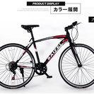 新品!クロスバイクSAIFEI SF-02ブラック 本格販売開始!...