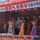 12/18日曜日 富良野でベリーダンス体験レッスン♪