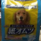 大型犬 紙オムツ