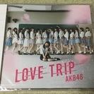 新品CD AKB48 「LOVE TRIP」劇場盤