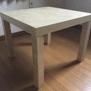 IKEAのテーブル 中古