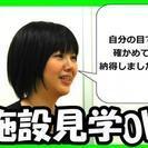 ◆管理者◆【春日井市保健センターすぐ】ついに登場!介護福祉士さん必...