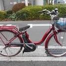 YAMAHA   電動アシスト自転車  ナチュラLデラックス 20...