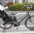 BRIDGESTONE 電動アシスト自転車 HYDEE.Ⅱ キズ有り