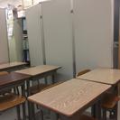 【体験学習受付中!】太田市で創業30年・育英進学教室です
