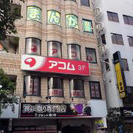 貸店舗 藤沢