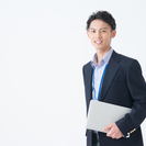 【正社員・未経験大歓迎】大手メーカー工場 モノ造り大募集!