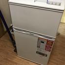 2012年製!2ドア91L冷蔵庫