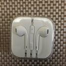 新品未使用iPhone用イヤフォン