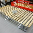 折りたたみ式すのこベッド(2811-23)