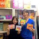 【横浜馬車道の貿易会社】若い力を募集しています!【社員登用あり】