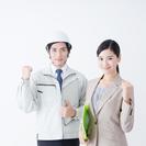 【正社員、昇給・賞与あり】工作機械のツール交換・測定書類作成業務