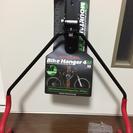 【値下げしました】ミノウラ 自転車用壁掛けハンガー