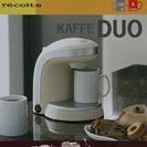 2カップ用コーヒーメーカー