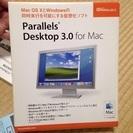【値下げ】パラレルデスクトップ Parallels desktop...