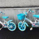 双子向け 14インチ自転車 中古 補助輪あり
