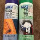 強力撥水剤&洗濯用洗剤(アウターウェアー用)