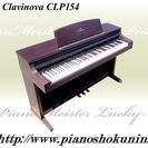ヤマハクラビノーバ CLP154