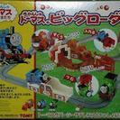 レア 機関車トーマスのおもちゃ